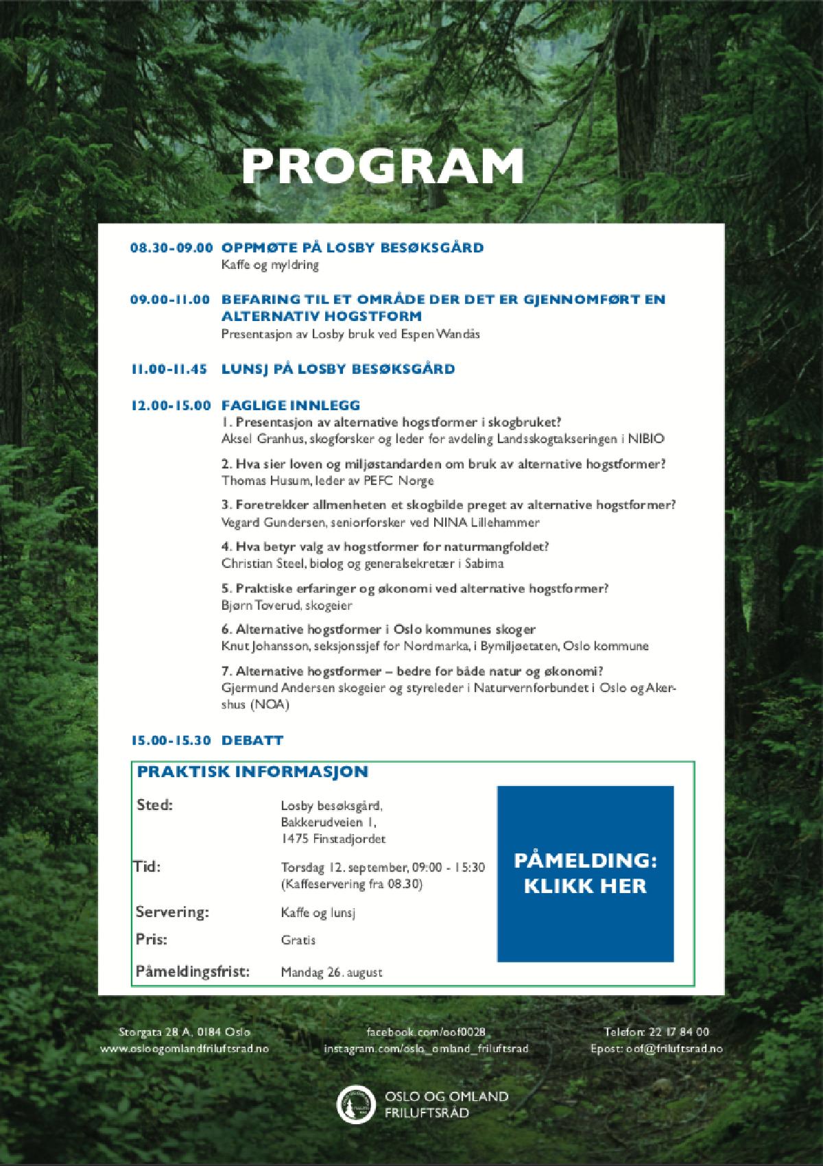 Skjermbilde 2019-08-19 kl. 16.50.26.png
