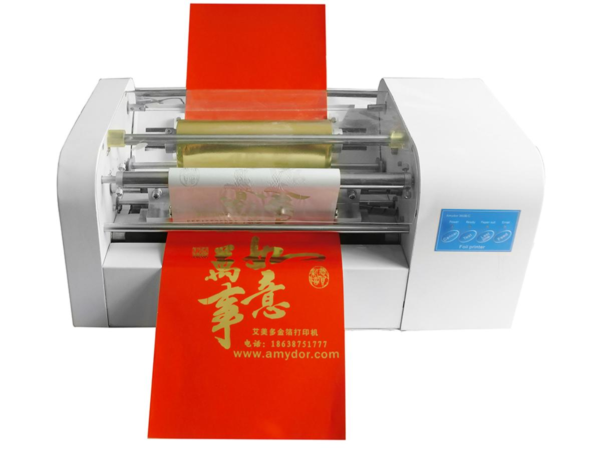 NC Guildprinter folieringsmaskin