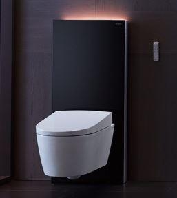 Bilde av dusjtoalett fra Geberit
